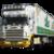 Иконка для wialon от global-trace.ru: Scania R - Series ('1996)