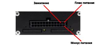 Разъём GalileoSky v5.0
