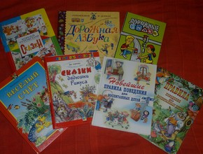 Книги в дар