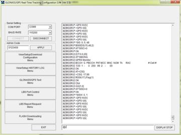 сброс пароля SGK-T V6.x
